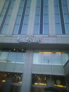 2009北海道マラソン 札幌到着