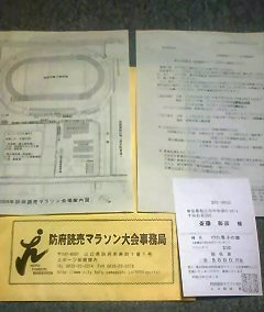 20091211