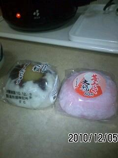 第64回福岡国際マラソン 朝食+α