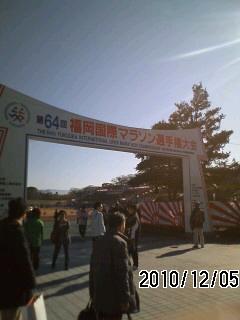 第64回福岡国際マラソン アップ前