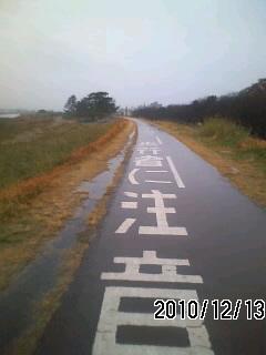 多摩川サイクリングロード 10年間