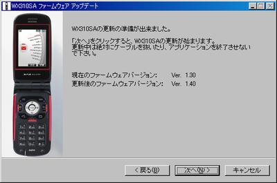 200803080